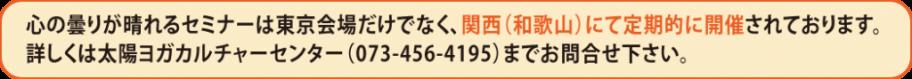 86fd8e8c310b18acff1f8056e4d3fc7b-columns11