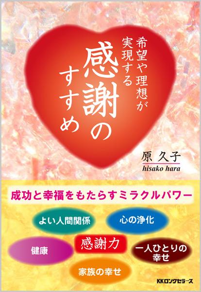 harasensei_compressed-11