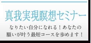 index2_32