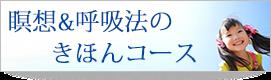 index3_2_1111