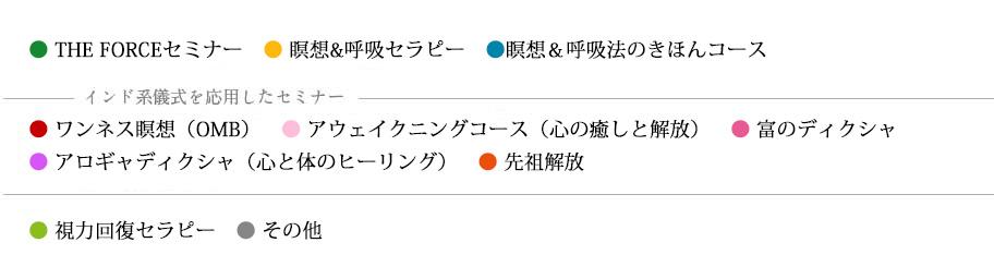 schedule_111